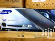 Brand New Samsung Blu Ray 3d Smart Sound Bar With A DVD Player | Audio & Music Equipment for sale in Central Region, Kampala