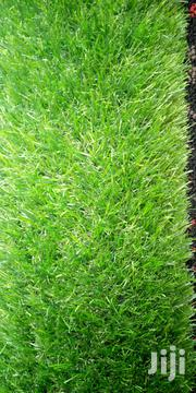 Modern Grass Carpet | Garden for sale in Central Region, Kampala