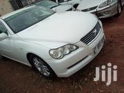 Toyota Mark X 2006 White | Cars for sale in Central Region, Kampala