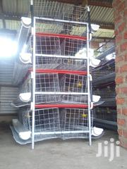 Nyonyi Cage Suppliers | Livestock & Poultry for sale in Central Region, Kampala