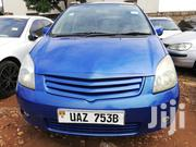 Toyota Corolla 2002 Blue | Cars for sale in Central Region, Kampala