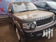 Land Rover Discovery II 2012 Gray | Cars for sale in Central Region, Kampala