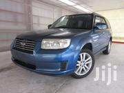 Subaru Forester 2006 Blue | Cars for sale in Central Region, Kampala