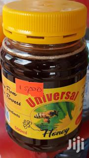 Universal Honey   Meals & Drinks for sale in Central Region, Kampala