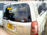 Toyota Succeed 2009 Gold | Cars for sale in Central Region, Kampala