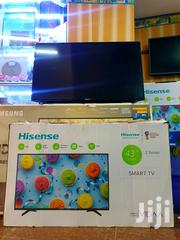 Brand New Hisense 43inch Smart Uhd Tv | TV & DVD Equipment for sale in Central Region, Kampala