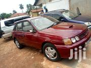 Toyota Starlet 1994 Red | Cars for sale in Central Region, Kampala