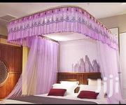 2 Strong Stands Rail Mosquito Nets | Home Accessories for sale in Central Region, Kampala