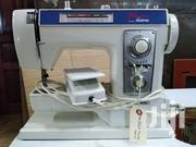 New Brother Electric Sewing Machine | Home Appliances for sale in Central Region, Kampala