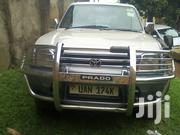 Toyota Land Cruiser Prado 1997 Silver | Cars for sale in Central Region, Kampala