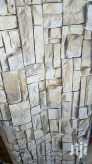 Wall Paper 3d | Home Accessories for sale in Central Region, Kampala
