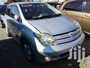 Toyota IST 2005 Silver | Cars for sale in Central Region, Kampala