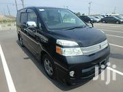 Toyota Voxy 2006 Black   Cars for sale in Central Region, Kampala