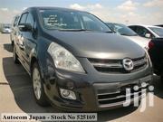 Mazda MPV 2006 Silver | Cars for sale in Central Region, Kampala