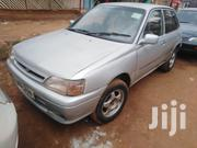 Toyota Wish 1996 Silver | Cars for sale in Central Region, Kampala