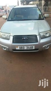 Subaru Forester 2005 2.5 XS L.L.Bean Gold   Cars for sale in Central Region, Kampala