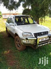Toyota RAV4 1998 Cabriolet Gray | Cars for sale in Central Region, Mukono