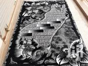 Center Rug Medium | Home Accessories for sale in Central Region, Kampala