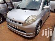 TOYOTA PASSO   Cars for sale in Central Region, Kampala