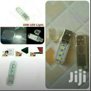 Very Bright Usb Light | Home Accessories for sale in Central Region, Kampala