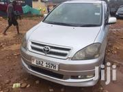Mark  Ipsum For Sale | Cars for sale in Central Region, Kampala