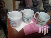 Mug Printing- A Gift For All Occasions | Other Services for sale in Central Region, Kampala