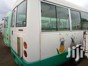School Bus | Buses & Microbuses for sale in Central Region, Kampala