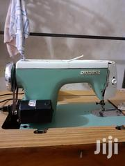 Janome Electric Sewing Machine | Home Appliances for sale in Central Region, Kampala