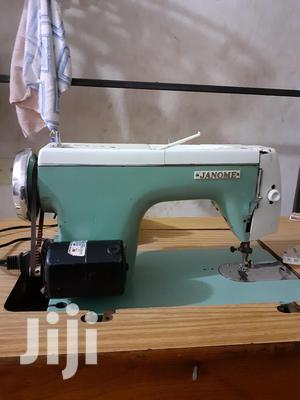 Janome Electric Sewing Machine
