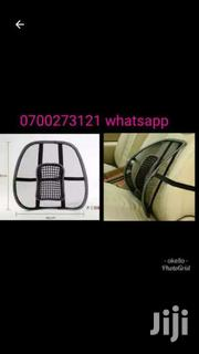 Car Seat Back Support Pillow | Vehicle Parts & Accessories for sale in Central Region, Kampala