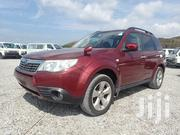 Subaru Forester 2008 | Cars for sale in Central Region, Kampala