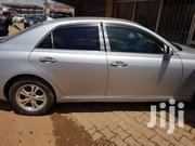 Toyota Mark X 2005 Silver | Cars for sale in Western Region, Mbarara