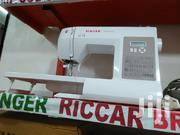 Singer Electric Sewing Machine | Home Appliances for sale in Central Region, Kampala