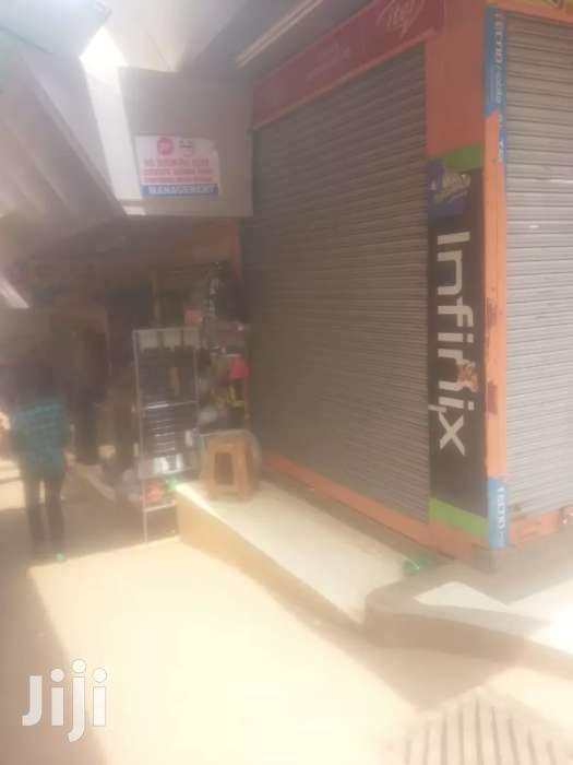 Archive: Shop For Rent In Town At Kikuubo