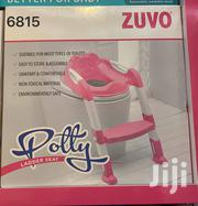Baby Toilet Ladder | Baby & Child Care for sale in Central Region, Kampala