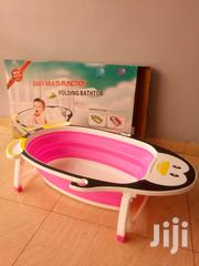Baby Foldable Baain | Babies & Kids Accessories for sale in Central Region, Kampala