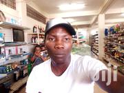 Male Supermarket Attendant | Sales & Telemarketing CVs for sale in Central Region, Kampala