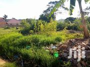 Land At Najjera-Kira For Sale | Land & Plots For Sale for sale in Central Region, Kampala