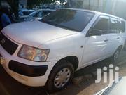 Toyota Probox 2003 White | Cars for sale in Central Region, Kampala