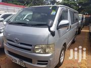 New Toyota HiAce 2007 220 Silver | Cars for sale in Central Region, Kampala