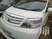 Toyota Alphard Model 2004 | Cars for sale in Western Region, Kisoro