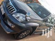 Toyota Land Cruiser 2008 Gray | Cars for sale in Central Region, Kampala