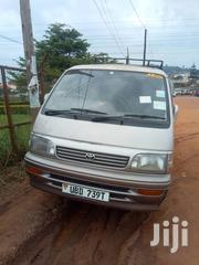 Toyota Grand Hiace 1999 Gray   Cars for sale in Central Region, Kampala