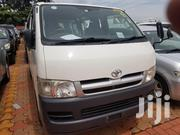 New Toyota HiAce 2007 220 White | Cars for sale in Central Region, Kampala