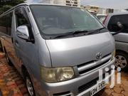 New Toyota HiAce 2006 Silver | Cars for sale in Central Region, Kampala