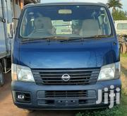 Nissan Caravan 2005 Blue | Cars for sale in Central Region, Kampala