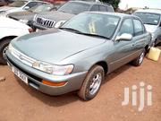 Toyota Corona 1995 Green | Cars for sale in Central Region, Kampala