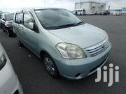 Toyota Raum 2005 Green | Cars for sale in Central Region, Kampala