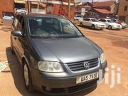 Volkswagen Touran 2004 2.0 FSI Highline Gray | Cars for sale in Central Region, Kampala
