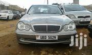 New Mercedes-Benz E240 2004 Silver | Cars for sale in Central Region, Kampala